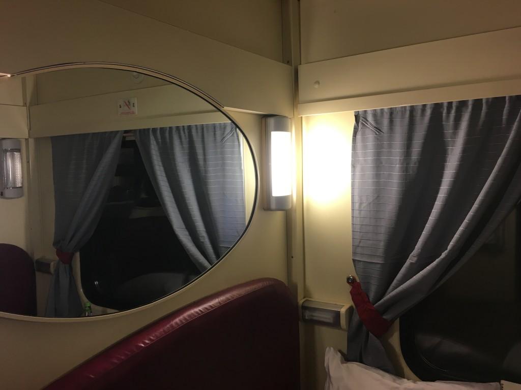 Поезд Томич СВ вагон