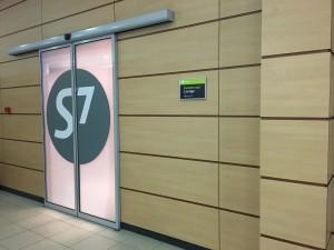 Вход в бизнес зал S7 внутренних авиалиний