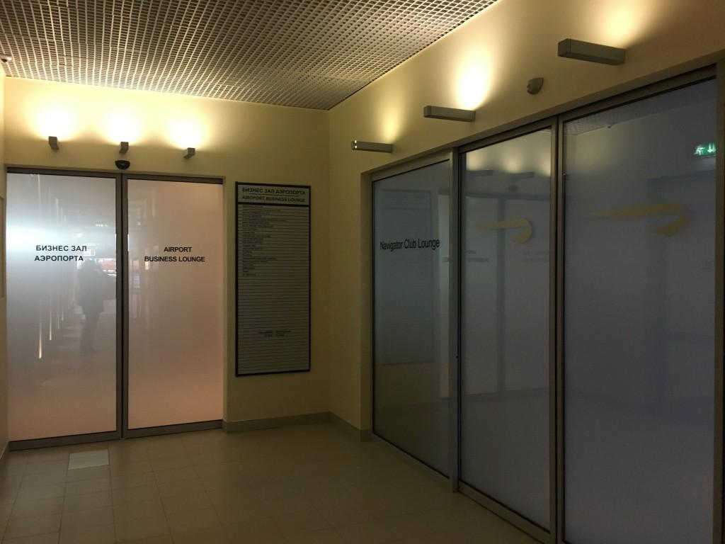 Бизнес зал Домодедово находится по соседству с фирменным лаунжем British Airways