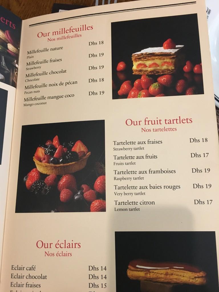 Цены в кафе в Дубае