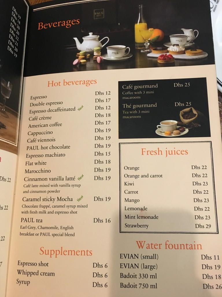 Цены на напитки в кафе в Дубае