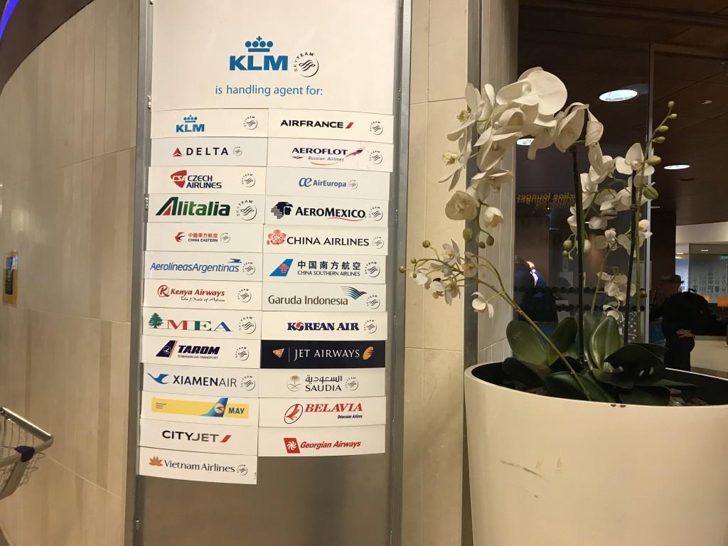 Фирменный лаунж KLM обслуживает несколько десятков авиакомпаний, вылетающих из Амстердама