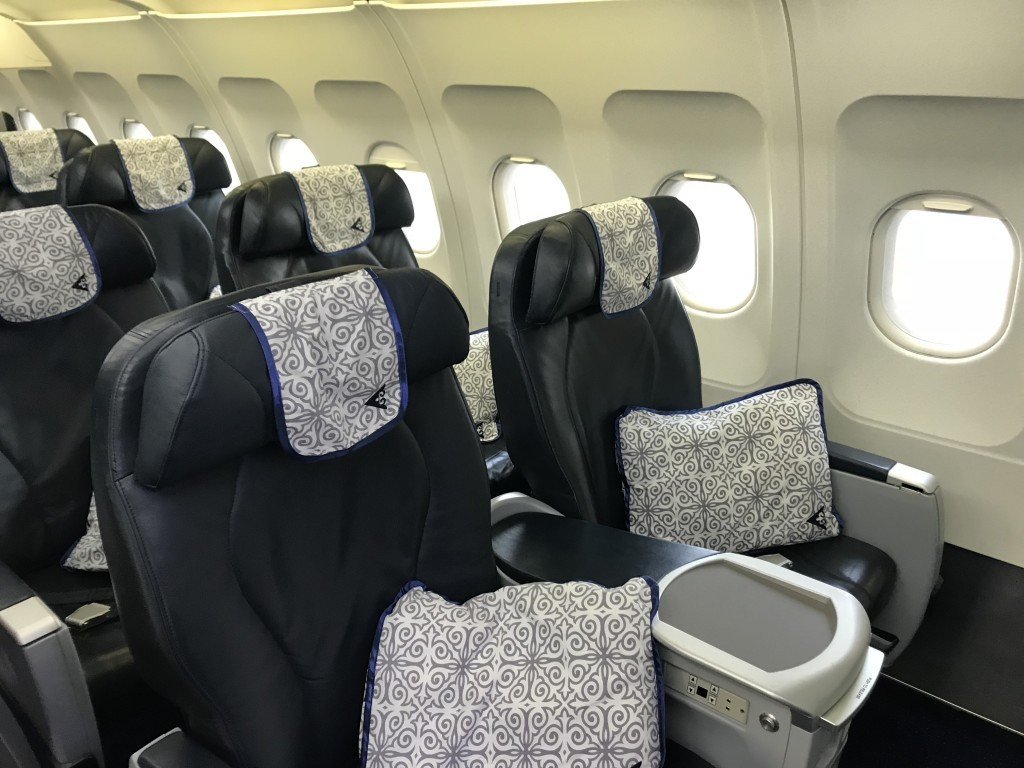 Кресла бизнес-класса Air Astana