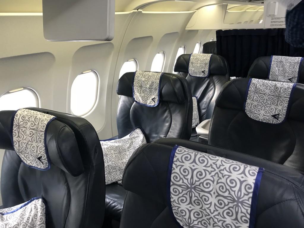 Бизнес-класс Air Astana