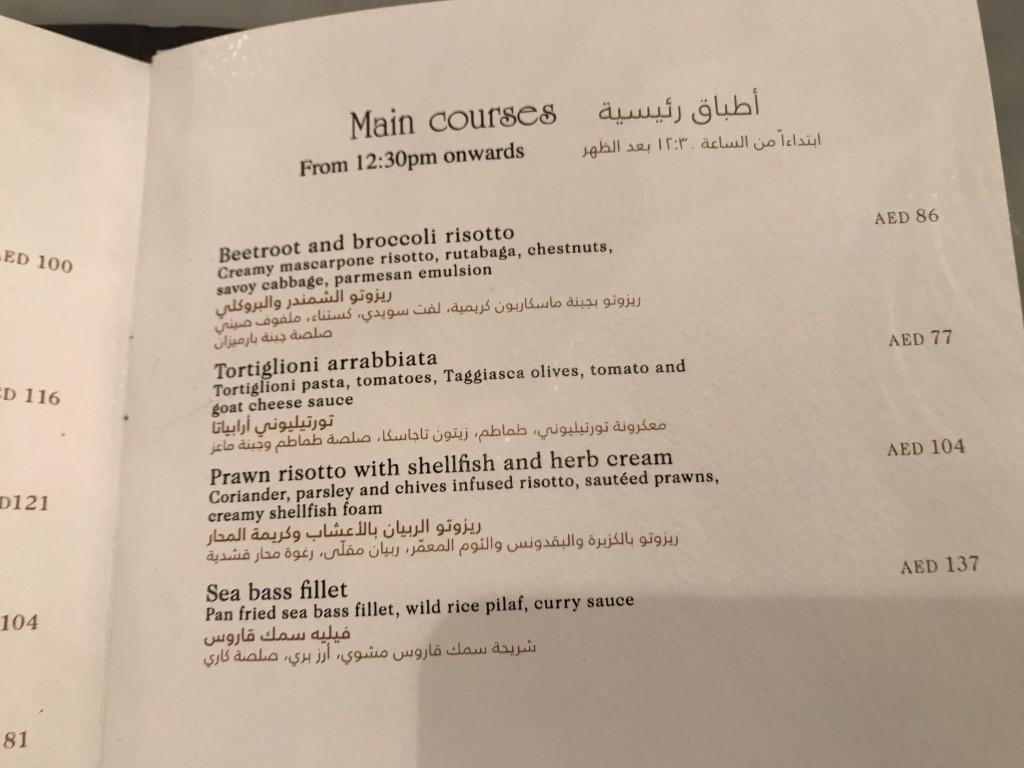 Вторые блюда.