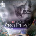 Какого класса корм для кошек «ПроПлан», какова инструкция по применению лечебной линейки?
