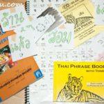 8 демотивирующих вещей в изучении тайского языка