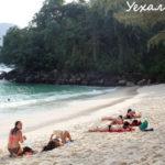 8 советов, как правильно загорать в тайланде