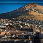 Боливия – климат карта флаг достопримечательности боливии