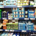 Цены на еду в праге в магазинах и супермаркетах