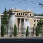 Душанбе столица таджикистана – достопримечательности душанбе