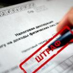 Если ип закрыто, надо ли платить неуплаченный налог?