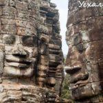 Фото ангкор вата от рассвета до заката
