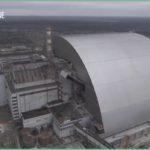 Фото Чернобыльской Аэс — интересные места и достопримечательности