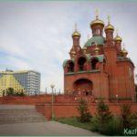 Фото Павлодара — интересные места и достопримечательности