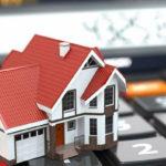 Изменения в налоге на имущество в 2018 году