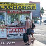 Как узнать самый выгодный курс тайского бата к рублю в паттайе на сегодня