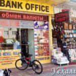 Курс рубля и доллара к лире на сегодня и другая информация про обмен валюты в турции