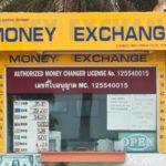 Курс рубля упал! с какой валютой ехать в тайланд и как выгодно обменять рубли на тайские баты в паттайе в 2019 году