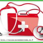 Медицина юар. рекомендации туристам
