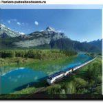 Поездом вдоль реки фрейзер