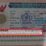 Получить визу в тайланд стало сложнее. зачем они это делают?