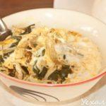 Рецепты блюда амок с рыбой и курицей