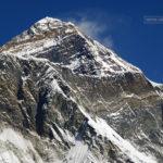 Сагарматха – национальный парк непала на горе джомолунгма