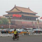 Самостоятельное путешествие в пекин – поездка по пекину в сентябре