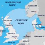 Северное море – климат карта фауна порты пути северного моря