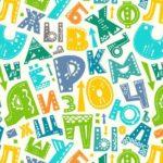 Словесные игры для взрослых на быстроту мышления