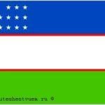 Узбекистан – карта, флаг узбекистана и его достопримечательности