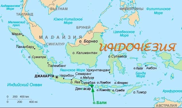 Чем так привлекателен остров Бали