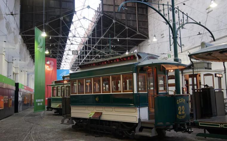 музей г. Порту