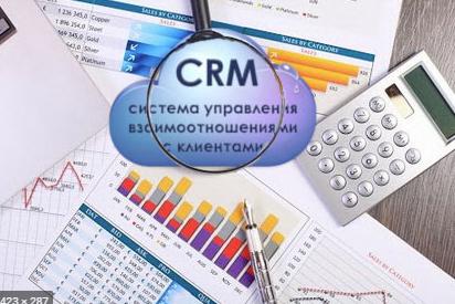 CRM для туристического агентства
